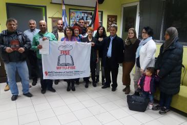 Παγκόσμια Συνδικαλιστική Ομοσπονδία Εκπαιδευτικών: Αλληλεγγύη στον Παλαιστινιακό Λαό